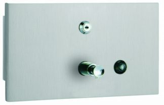 Soap dispenser for integration with button - Wall